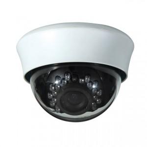 IP-видеокамера 1.3 Мп ATIS AND-13MVFIR-20W 2,8-12