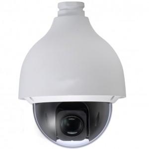 IP-видеокамера 2 Мп ATIS SD-50230S-HN