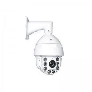 IP-видеокамера ATIS ANSD-20H2MIR200AT