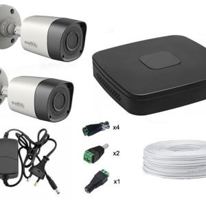 Комплект видеонаблюдения HDCVI 2камеры